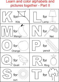 alphabet coloring pages printables eson me