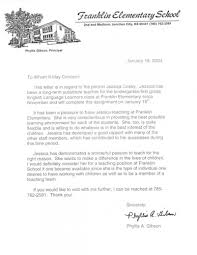 Cover Letter For Substitute Teacher Cover Letter Recommendation Choice Image Cover Letter Ideas