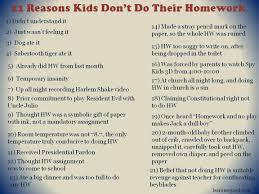 Reasons Students Dont Do Homework   Tafreeh Mela   Pakistani Urdu