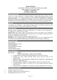 Technical Skills On Cv Cv Sample For Any Position Resume Writing Lab