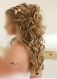 صور احلى اكسسوارات للعروسه مع الفستان والمكياج 2013