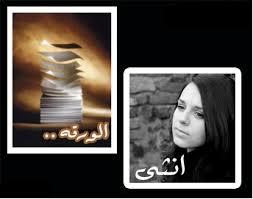 ♥ ♥ الرجل والأنثى ورقة images?q=tbn:ANd9GcT