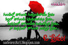 love quotes in telugu writing