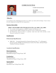 student resume format for campus interview resume for job interview pdf frizzigame sample resume for job interview pdf frizzigame