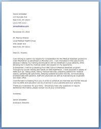 Full Charge Bookkeeper Cover Letter Sample Bookkeeper Cover Letter Medical Assistant Cover Letter Sample