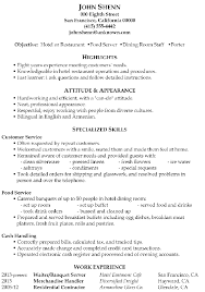 Resume Examples For Food Service by Resume Sample Food Server Dining Room Staff Porter