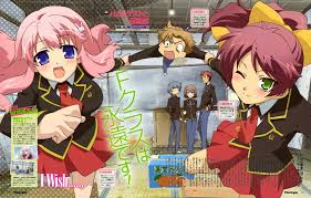 baka and test moonlight summoner u0027s anime sekai baka and test summon the beasts