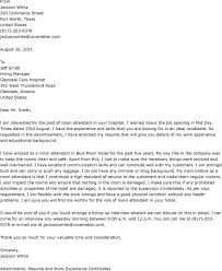 Internal Cover Letter Example   Cover Letter Example