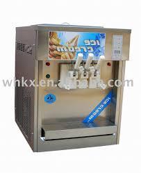 goodir somali import export education ice cream maker