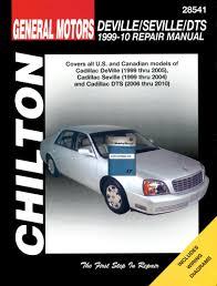 cadillac service repair manuals free download