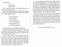 Essay of myself in hindi FAMU Online
