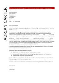 Accounts Receivable Clerk Cover Letter Sample Resume Example and Cover Letter