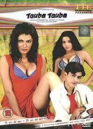 Abba Bba Bba Bba 2003 Telugu Movie Hot Sexy