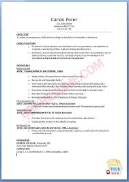 Job Resume With No Experience by Help My Essay If You Need Help Writing A Paper Contact Resume