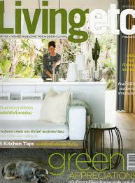 magazine home and decor living etc ask an architect april
