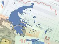 """Ομιλία: """"Μια διαφορετική ερμηνεία της ελληνικής κρίσης: Το κράτος-εισοδηματίας""""..."""