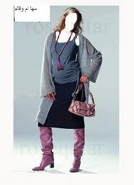 ملابس منوعة للحوامل ، اجدد ملابس شتوية للحوامل images?q=tbn:ANd9GcTSj1FLkQI_9d6lCiZwS30l2o_yDJkSXmGRizN-29T2-jzXqoNZAQ