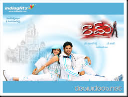 RAM Telugu Movie