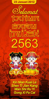 Selamat Tahun Baru Imlek 2563