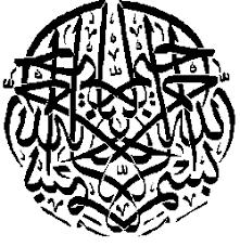 عبدالغني المحمادي tr15.gif