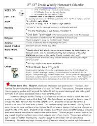 reading homework template grade weekly homework calendar the
