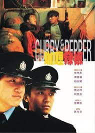 FBI Hồng Kông Curry And Pepper 1990