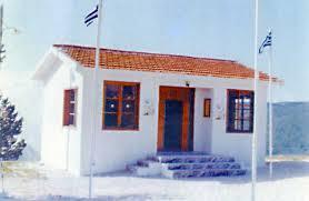 Fort Istibey