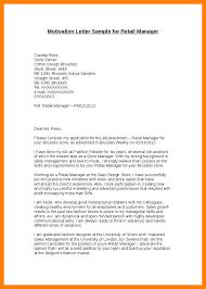 Fashion Designer Cover Letter Cover Letter Erasmus Images Cover Letter Ideas