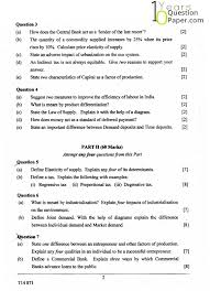 icse 2014 economic application class x board question paper 10