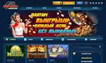Официальный сайт казино Vulcan Pobeda