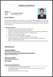 Career Objective For Bank Authorization Letter To Collect Noc From Bank Loan Cover Letter