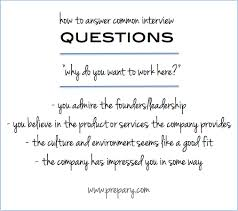 this i believe essay samples answer the common interview question reason