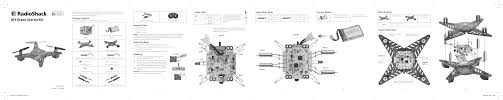 17rx copter of diy drone user manual zego electronic company limited