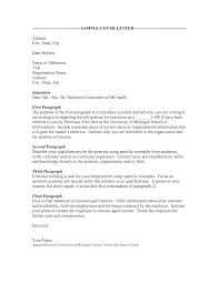 My Salary Requirements Cover Letter Salutation In A Cover Letter Salary Requirements On Your Cover