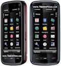 Nokia Mobile Price | Minecraft Xboxs
