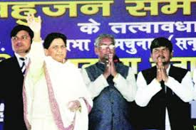 Mayawati called her a \u0026#39;paltu kutta,\u0026#39; all she wants is justice for ... - M_Id_267383_FP