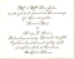 Free E Wedding Invitation Cards Appealing Poems For Wedding Invitation Cards 50 With Additional