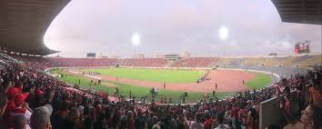 Mohammed V Athletic Complex