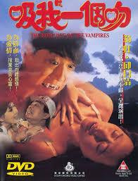 Romance of the vampires 1994