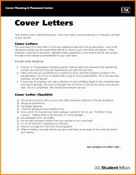 Fashion Designer Cover Letter Cover Letter Sample Retail Gallery Cover Letter Ideas