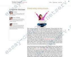 s buy custom essays Harvard Essays Essay Harvard Essays Writing