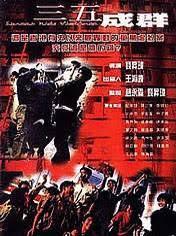 Street Kids Violence 1999