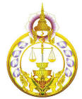 แนวข้อสอบนักวิเคราะห์นโยบายและแผน สำนักงานศาลยุติธรรม - แนวข้อสอบ ...