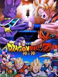 Dragon Ball Z ดราก้อนบอล แซด ตอนที่ 1-291 พากย์ไทย ซับไทย - ดู ...