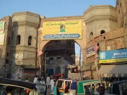 images?qtbnANd9GcTYx8X lDnhXUQXTlEoTyg7rCHcdPN zw8 HkM BrY2hgqgZ9rg - Bohar Gate , Multan