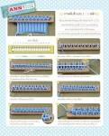 knitting_block1.jpg