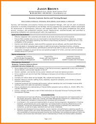 Qualifications Summary Resume Example by Customer Service Qualifications Resume Free Resume Example And