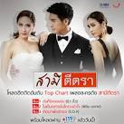 dtac music )) โหลดเสียงเพลงรอสาย เพลงฮิต เพลงใหม่ เพลงไทย เพลงสากล ...
