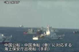 Chinese ships sailed near disputed Japan islands in          UPI com Japan     s coast guard released this video in August showing what it says are Chinese boats approaching the disputed Senkaku Islands