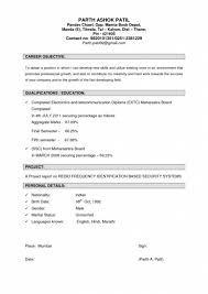 Career Goals Examples For Resume by Career Objectives For Resume For Engineer U2013 Resume Examples